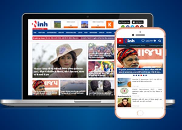 INH News